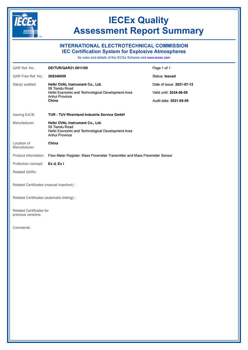 IECEx防爆证书